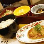 さんるーむ - 菜食定食