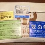 肉の伊勢屋 - 201311 和牛ビーフジャーキー100g1600円