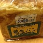 マニパン カラギヤ - 料理写真:養生パン 角食