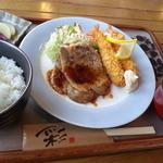 Bampusu - Aランチ 生姜焼 750円