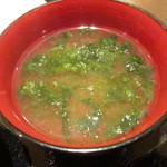 Fusa - 青さ海苔の味噌汁