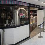 ヒルバレー - 松坂屋静岡店地階のお店です