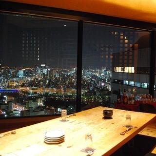 【夜の接待に使える】接待に燦の贅沢な料理と夜景個室で