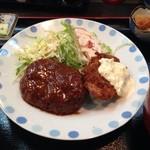 居酒屋 嵯峨 - 日替わりサービス定食(メンチカツ+エビカツ)