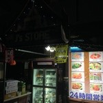 J's Store - 最寄駅から徒歩5分