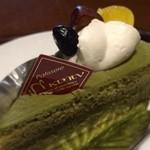 上島珈琲店 - 京抹茶のティラミス