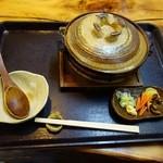里の茶屋 -