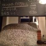 アル ソリーソ - ピザ窯が大きい