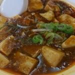 龍江飯店 - 麻婆豆腐