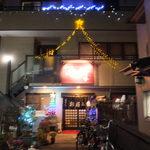 小町 - 店建物と入口