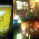 ベトナム料理コムゴン 京都 - 路地にある黄色の看板とベトナム国旗が目印です。右上:お店の前では凄くベトナムっぽい人形がお出迎え