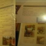 ベトナム料理コムゴン 京都 - お酒やデザートメニュー一部。ネプモイ関係のお酒も結構あります