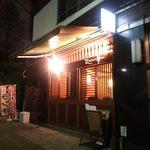 旬菜酒房 さ蔵-さくら- - 側面 神田明神側