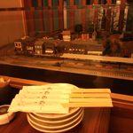 旬菜酒房 さ蔵-さくら- - 鉄道模型のオブジェ