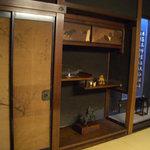鳩谷 - 個室