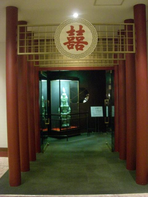 中国料理 天壇