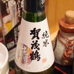 さかな市場 広島駅北口店 -
