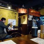 刀削麺酒家 - ある日の店内。
