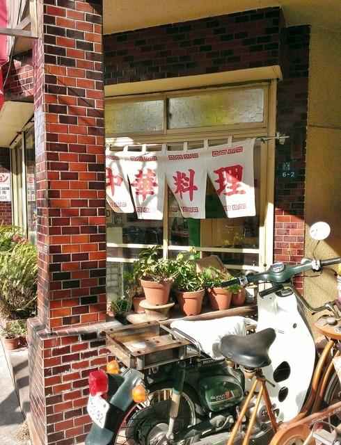 珠玉 - 店舗入口