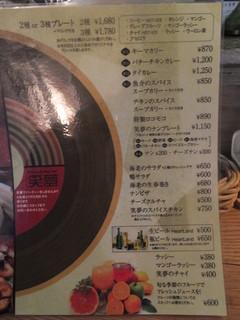 curry diningbar 笑夢 -