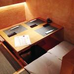 暖心 - 【掘りごたつ席】8名様迄利用可能。接待での利用に最適です。