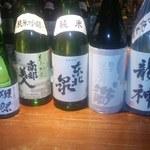 くうかい - 中華と日本酒のマリアージュ!獺祭!!!