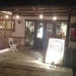 Hamburger Cafe UNICO -