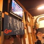 大衆酒場 よっちゃん - ( '14.01)