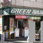 ナスコ フード コート - 物販&ケバブ店入口