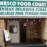 ナスコ フード コート - レストラン入口