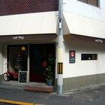 Cafe Weg - お店の概観です。ビルの1階にお店はあります。