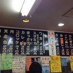 23900821 - うどん・そば以外にも丼物、カレー、天ぷらなど充実