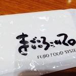 23901407 - 串屋物語 鶴見リーファ♪