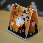パティスリー モーン - ハロウィン用のお菓子。