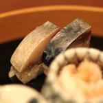 有いち - 八寸 (鯖寿司)