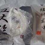 瑞穂 - 200えん『豆大福』126えん『最中』2014.1