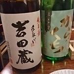 日本橋 本陣房 - 吉田蔵