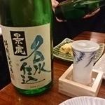 日本橋 本陣房 - 景虎