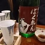 日本橋 本陣房 - ばくれん