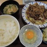 すき家 - コクみそ野菜牛皿定食