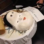 23908920 - この仮面をかぶって木槌で鬼をわります。すると中から・・・