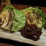 兎に角 - 兎に角の炭焼き野菜、新キャベツ550円(14.01)