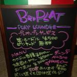PLAT - プレオープンサービス中!