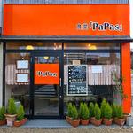 食堂 PaPas - オレンジ色の看板が目立ちます