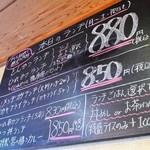 とんかつ酒房 加奈房 - ◆店内