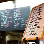 とんかつ酒房 加奈房 - ◆迷った時は黒板を♪加奈房お薦めのMENUをお頼みください♪随時、更新してます♪