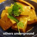 魚屋 ひろし - 煮どうふ