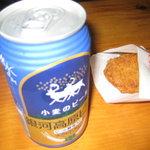 ひだコロッケ本舗 - 飛騨牛コロッケと銀河高原ビール