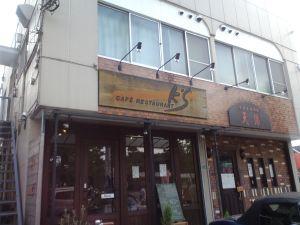 カフェレストランケイズ