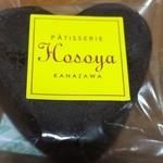 パティスリー ホソヤ - 蒸し焼きトリュフ